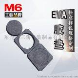 m6工业品牌 网格硅胶垫片 网文橡胶脚垫