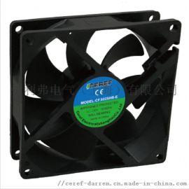 CF9225轴流散热风扇