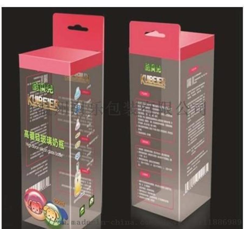 pp彩盒印刷 pp包裝盒印刷