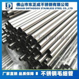 上海不锈钢毛细管,304不锈钢小管