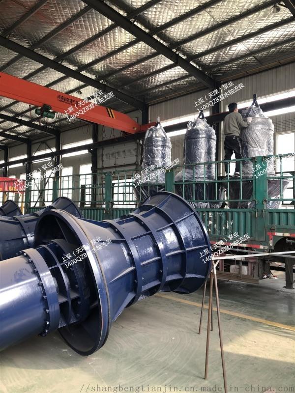 黑龍江1000QZB-220KW潛水軸流泵參數報價