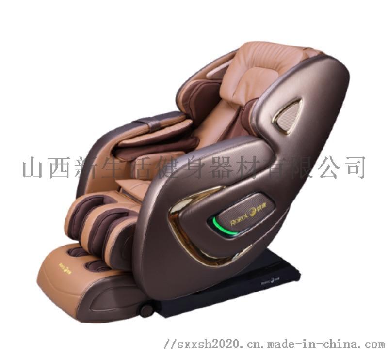 荣康豪华按摩椅智能按摩椅,太原按摩椅实体体验店