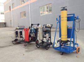 高效滤油机PFC8314-100-H-KZ