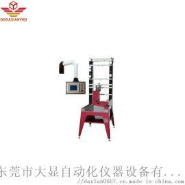 ISO纺织燃烧试验机,织物竖向多功能燃烧测试仪