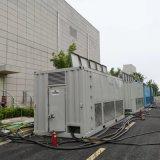 高压负载箱租赁、发电机组高压测试、中压负载箱租赁