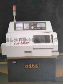 重庆鸿升CJK-0620精密数控车床