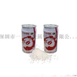 310g源头厂家直销马口铁罐大米易拉罐圆形五谷杂粮礼盒定制