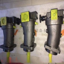 【力士乐A11VLO190+A10VO28三联泵】斜轴式柱塞泵