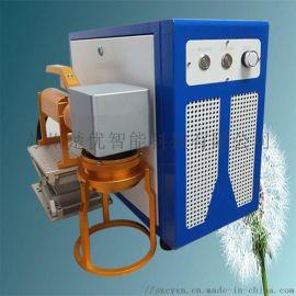 手持式激光雕刻机非金属打码机