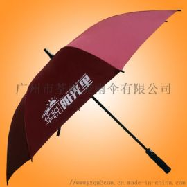 恩平雨伞厂台山雨伞厂开平雨伞厂