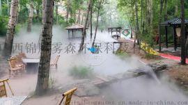 高压喷雾造雾景观系统厂家