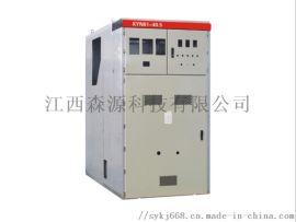 高压开关柜KYN61-40.5/移开式开关柜