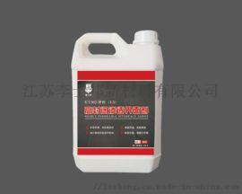 李士邦渗透性界面剂 自流平无沙找平  界面剂 基层封闭剂