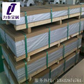 1060纯铝板 交通指示牌铝板 1.0mm厚