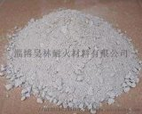 湖北鄂州耐火澆注料廠家銷售 HF-160耐磨澆注料