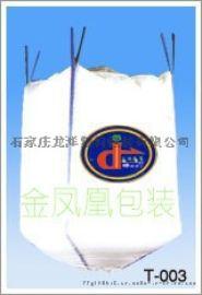 集装袋吨袋太石家庄龙洋M包装公司