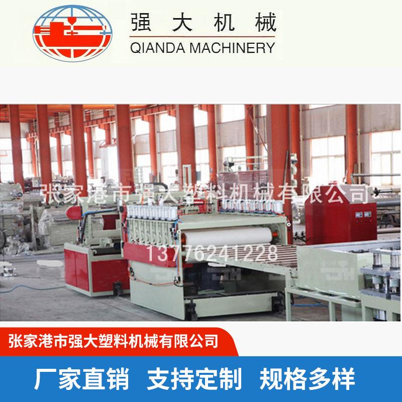 PVC櫥櫃板生產線 PVC型材擠出生產線