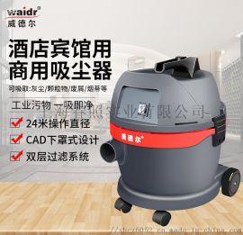 办公室茶室打扫卫生220V吸尘器GS-1020