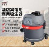 辦公室茶室打掃衛生220V吸塵器GS-1020