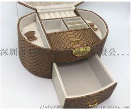 厂家直销首饰收纳盒定制**pu首饰包装盒简约大容量饰品包装盒