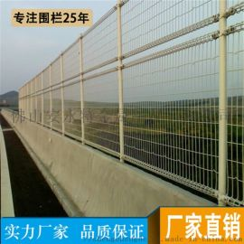 惠州护栏网生产厂家 高速公路防落网 高架桥下隔离网