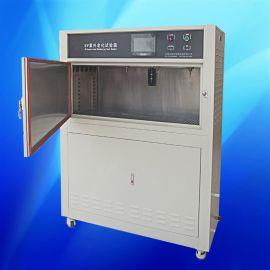 紫外线灯加速塑料老化试验箱,紫外线耐黄老化测试灯