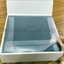 MS双面消光膜电子包装,手机包装,双面哑光花袋