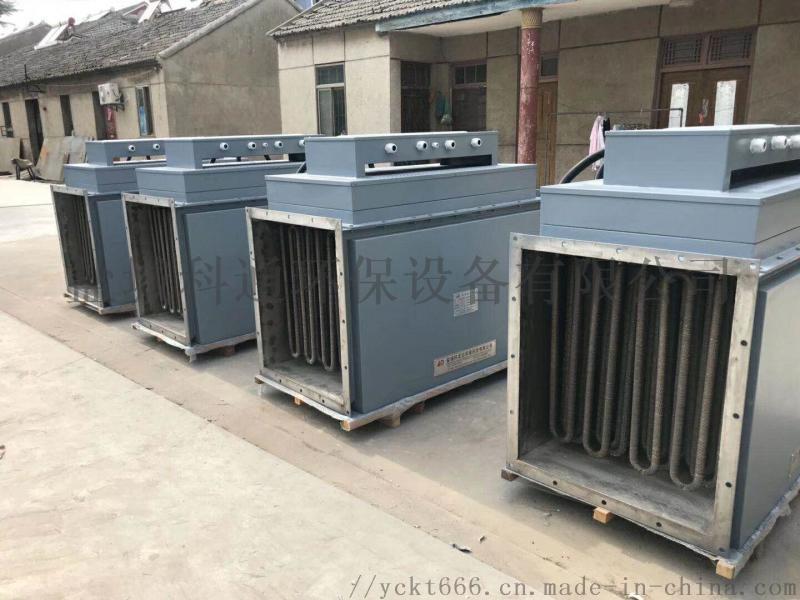 風道加熱器 空氣風道加熱器
