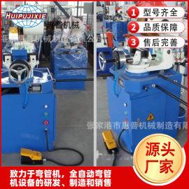 半自动液压金属圆锯机 HP-450自动切管机