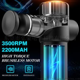 新款迷你筋膜器,USB充电筋膜** 手持便携按摩器,