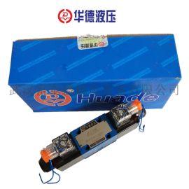 北京華德液壓4WE6GA61B/CW220-50N9Z5L電磁閥