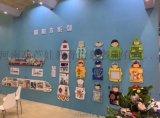 幼兒園兒童牆面玩具