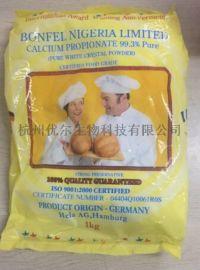 鈣   鈉 苯甲酸鈉 粉末或颗粒出口级