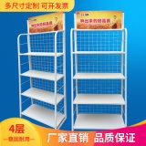 廠家直銷超市陳列架定做鐵質貨架金屬展示架促銷陳列架