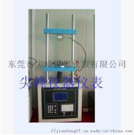 数显电动双柱拉力试验机 立式推拉力测试台