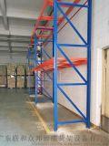 佛山重型倉庫貨架倉儲架多層組裝工業工廠貨架