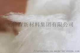 尤特森建筑保温材料超细玻璃棉