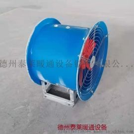 BFT35-11-5/6.3防腐防爆轴流排风机