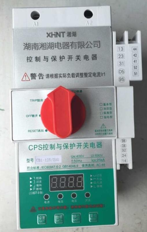 湘湖牌WATSG-160/4P採購