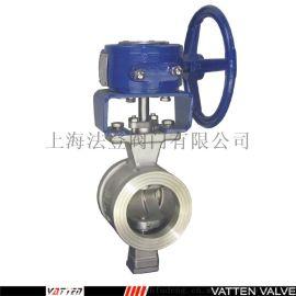 工程项目涡轮V型球阀