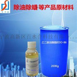 異構醇油酸皁做出來的通用除蠟水都可以用