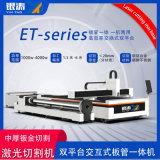 深圳4000W大功率自动化板管一体激光切割机