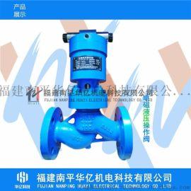 水電站DYF型電磁液壓操作閥