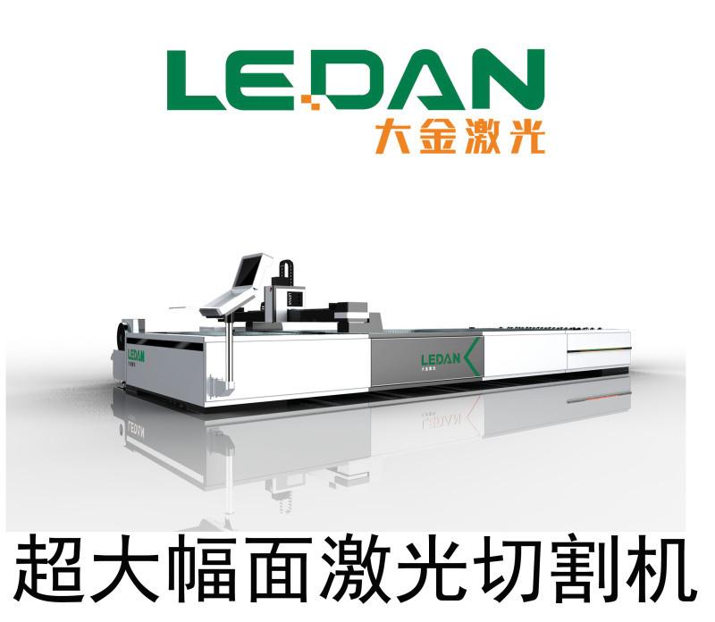 15000W超大幅面光纤激光切割机用途