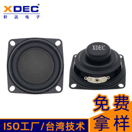 轩达53*53*23.5Hmm 4Ω5W喇叭扬声器