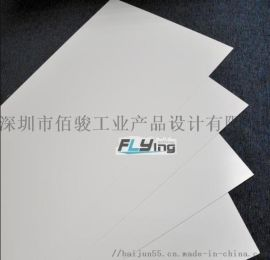反光纸mcpet 日本古河电工VA 光反射