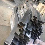 S形型材拉彎鋁方管 室內造型鋁方管拉彎效果