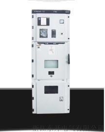 10kv开关柜28柜中置柜KYN28-12厂家定制