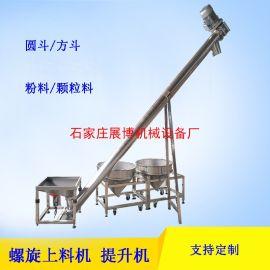 食品粉料螺旋上料机化工粉末自动加料机螺旋提升机