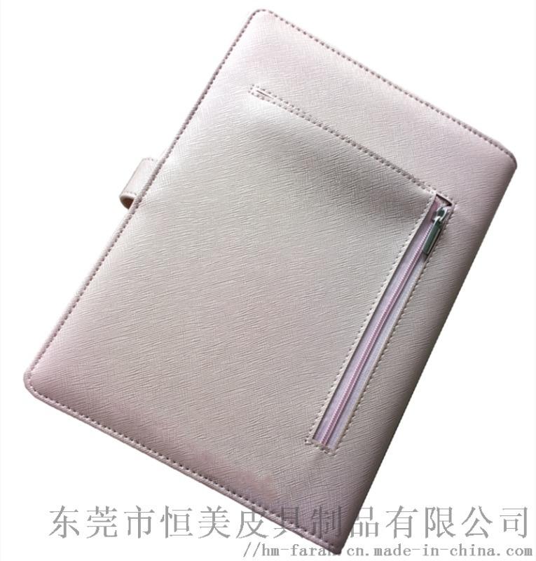 活页笔记本定制 礼品办公PU笔记本